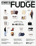 men's FUDGE 01月号